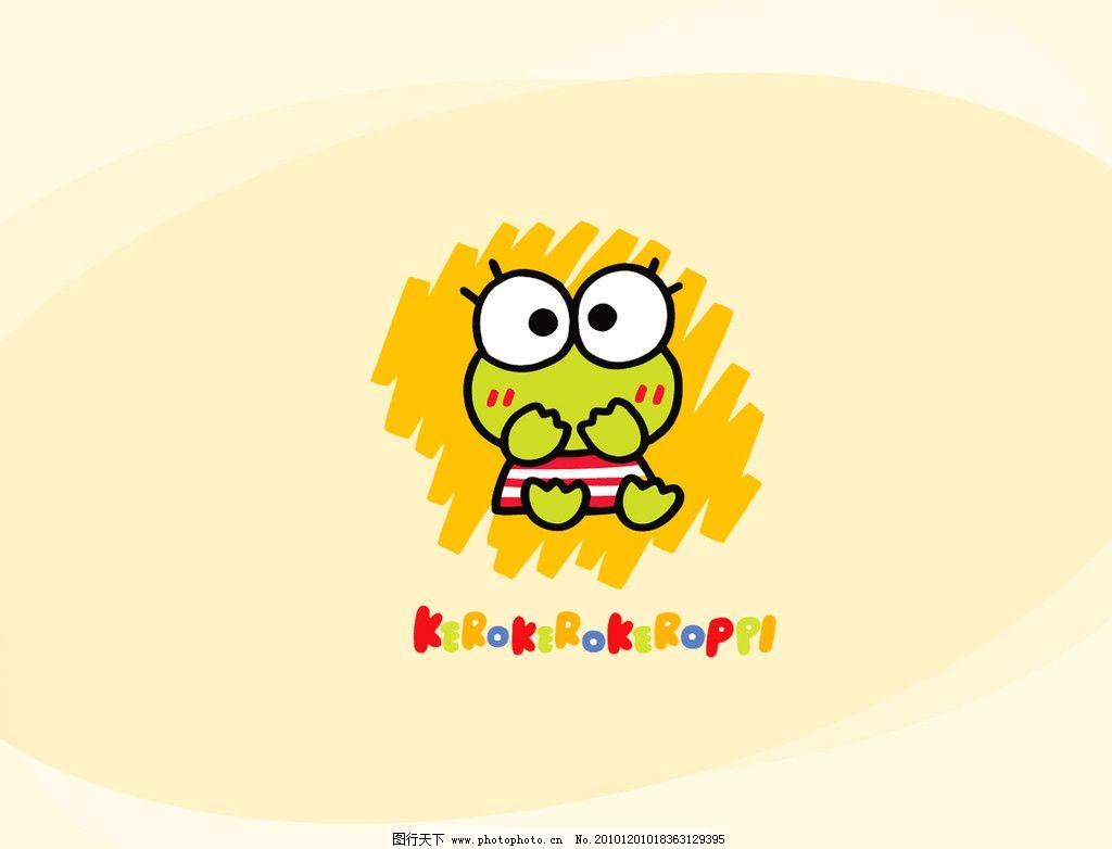 可洛比青蛙 韩国卡通 卡通风景 插画 黄色背景 黄色底色 动漫动画