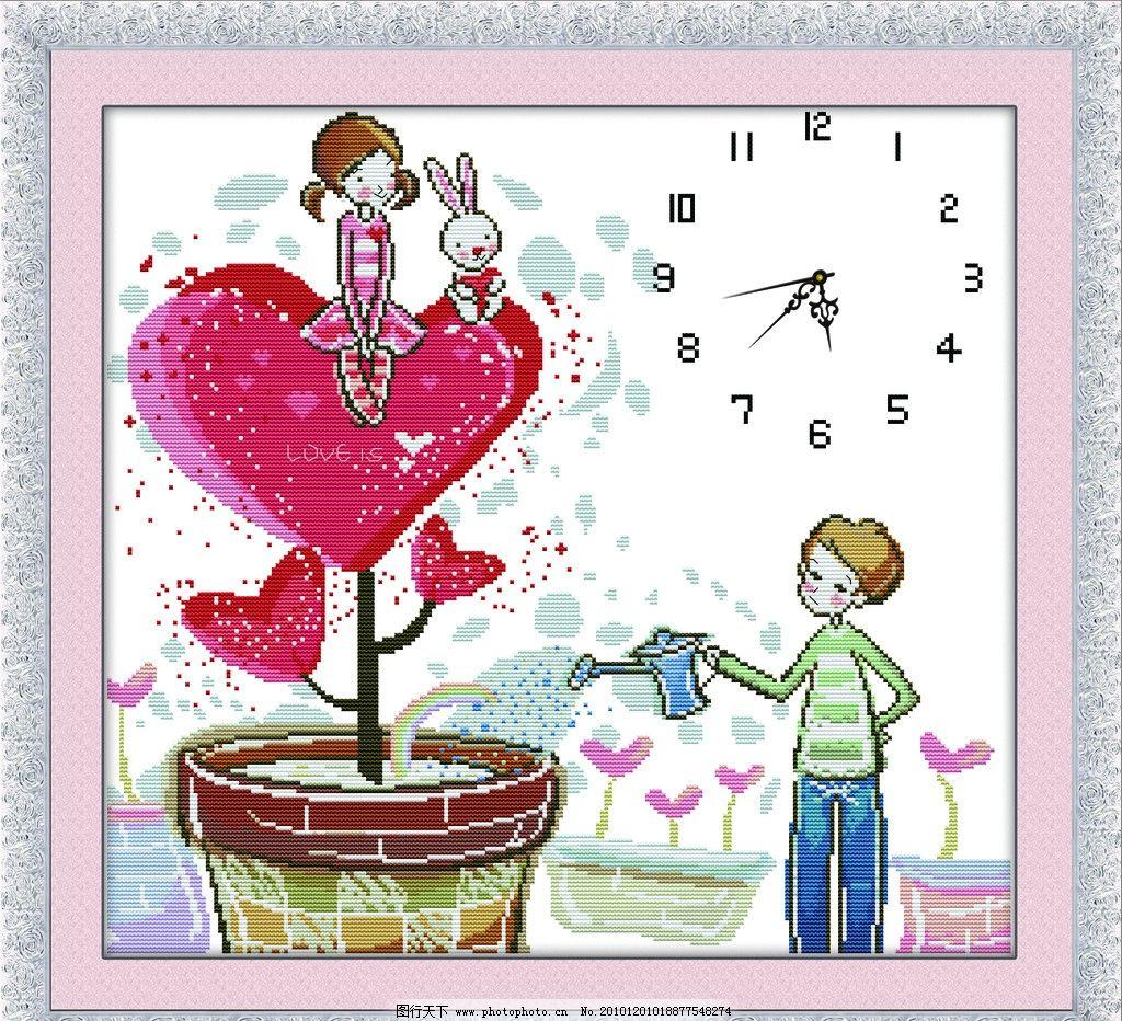 爱的灌溉 十字绣 十字绣图片 小女孩 小男孩 兔子 花盆 爱心 灌溉