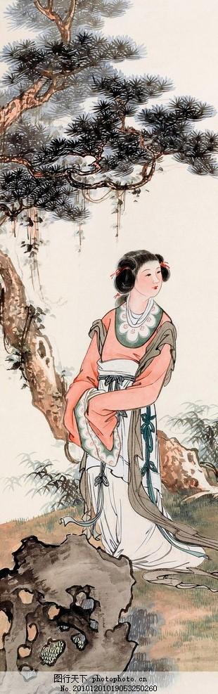 中国画 工笔画 古代人物 仕女 女子 姑娘 动作 表情 野外 松树 石头