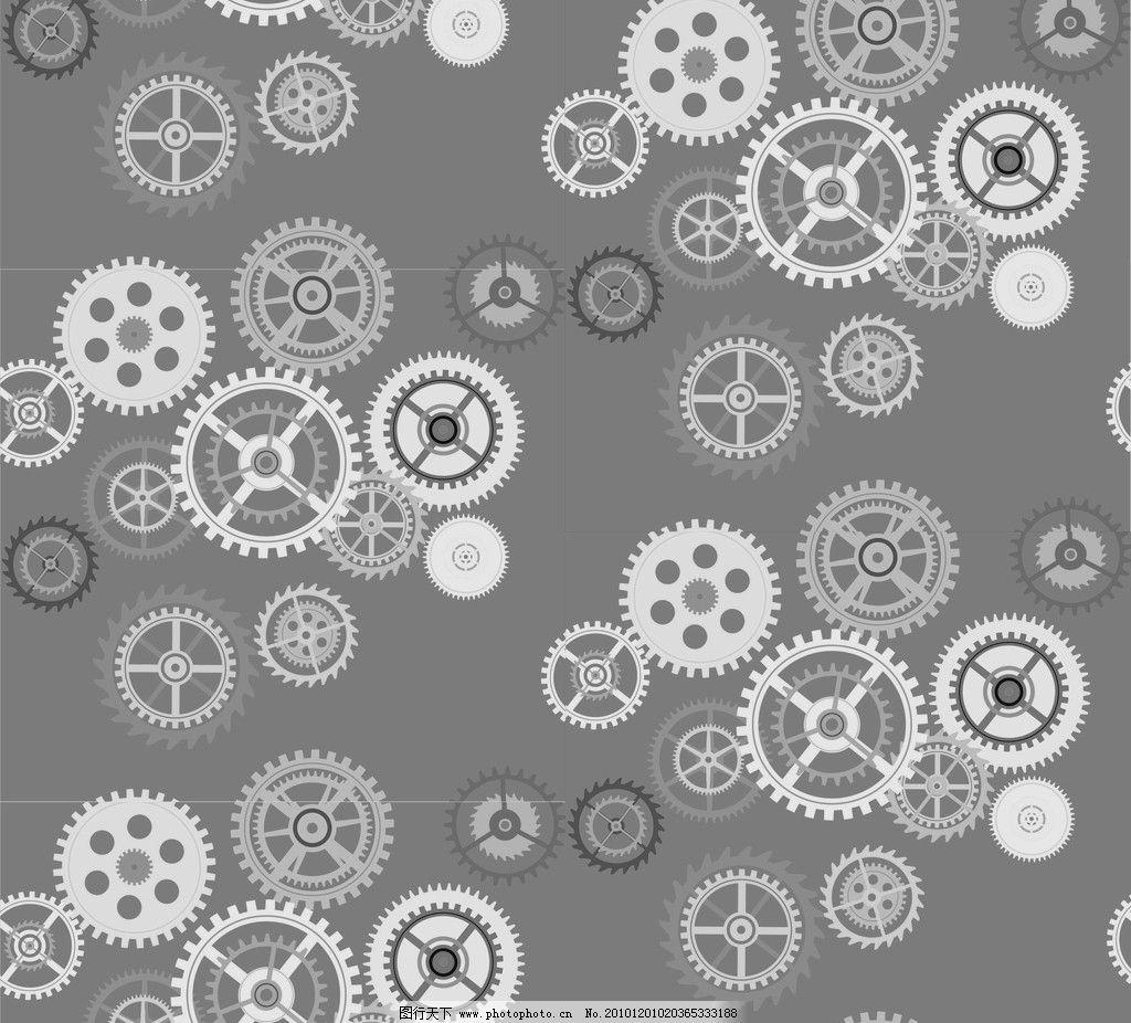 齿轮艺术 齿轮 散点 纽扣 花边花纹 底纹边框 设计 300dpi jpg