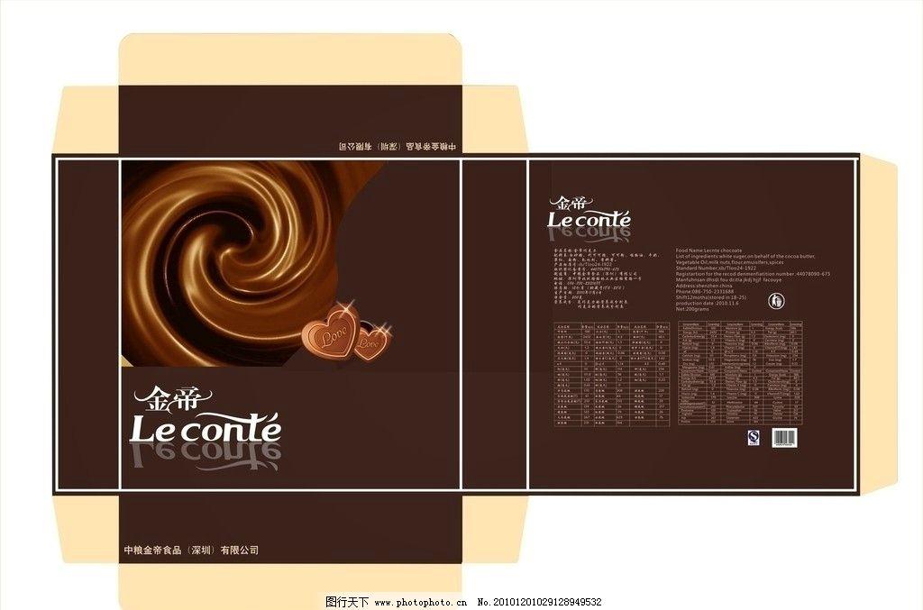 金帝巧克力包装2 平面展开图 巧克力包装设计 矢量