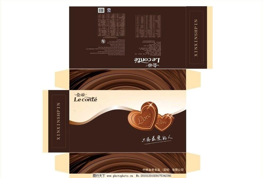 金帝巧克力包装 巧克力 金帝 平面展开图 包装设计 巧克力包装设计