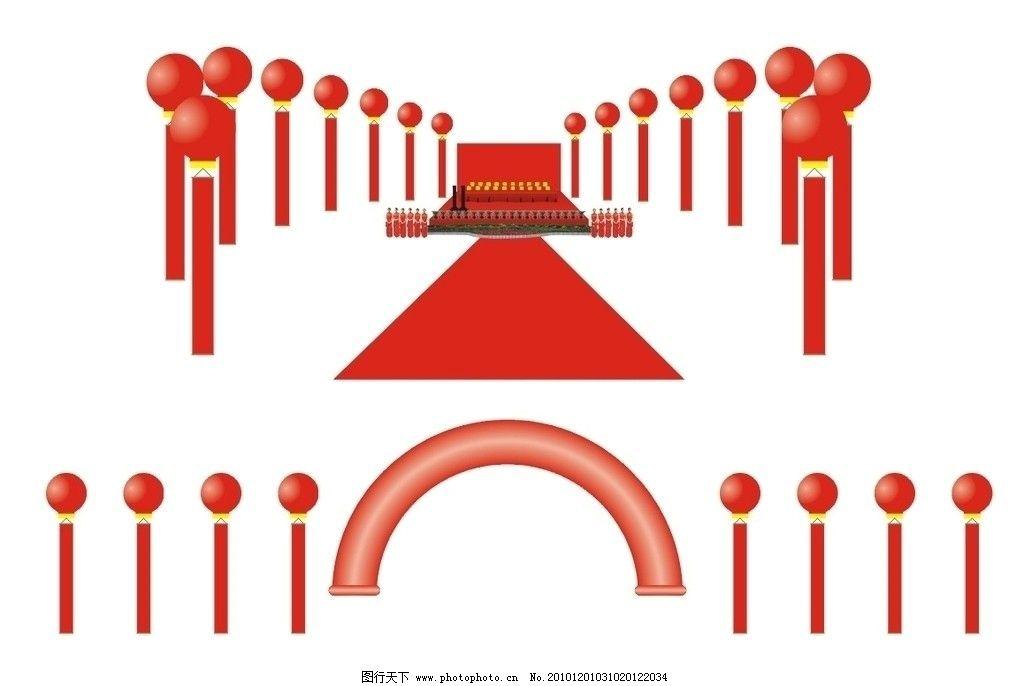 庆典矢量素材 庆典 典礼 拱门 气球 礼仪小姐 组合鲜花 其他设计 广告