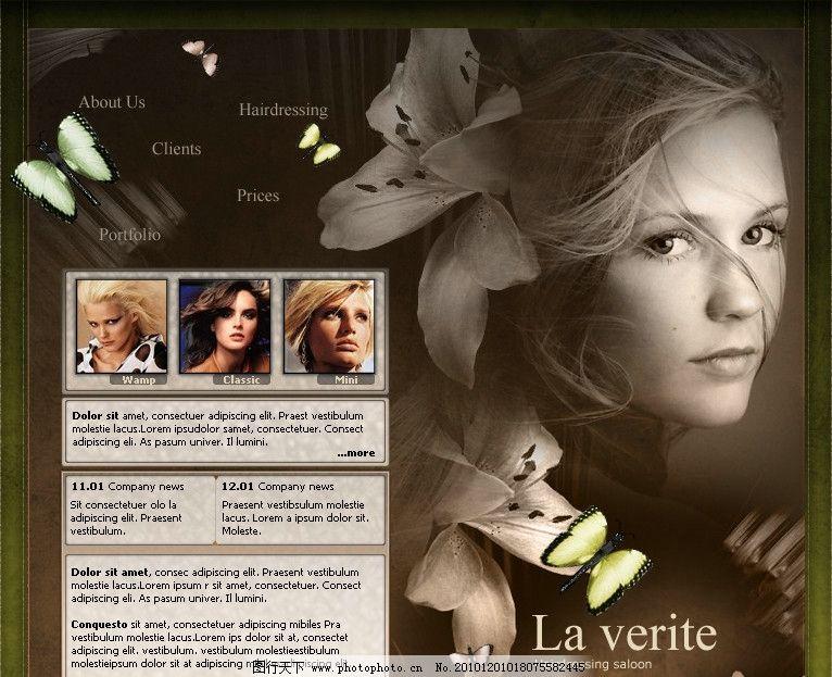 欧美明星网页模板图片