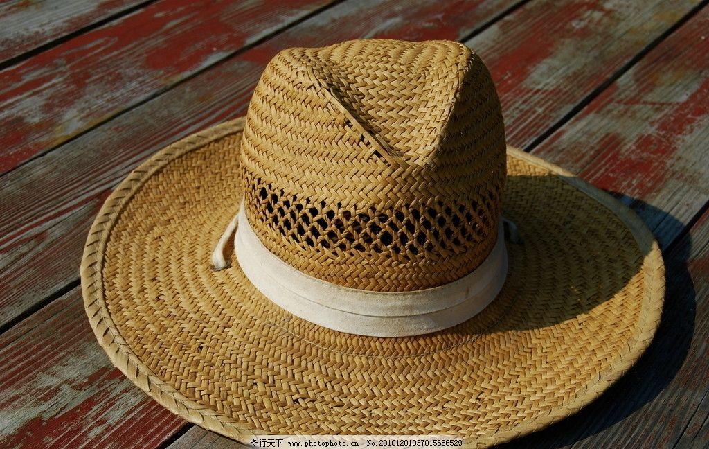 草帽 凉帽 帽子 竹帽 太阳帽 手工 编织 素材 地板 木板 生活素材