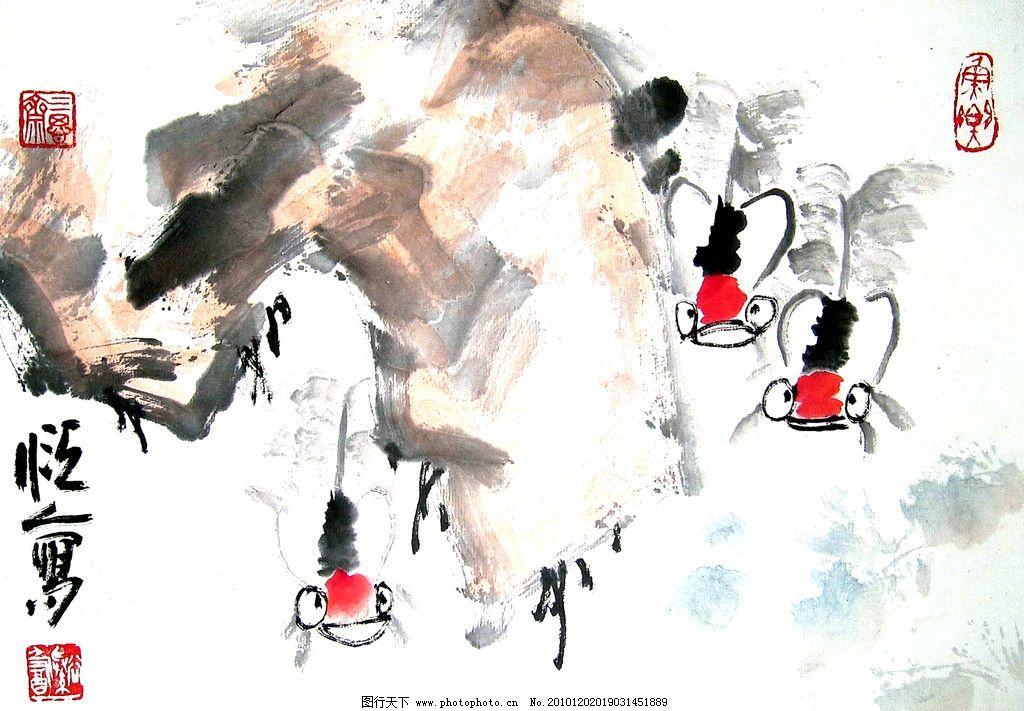 中国画 吴颐人 花鸟 水墨画 鲤鱼 枯木 石头 河塘 字画