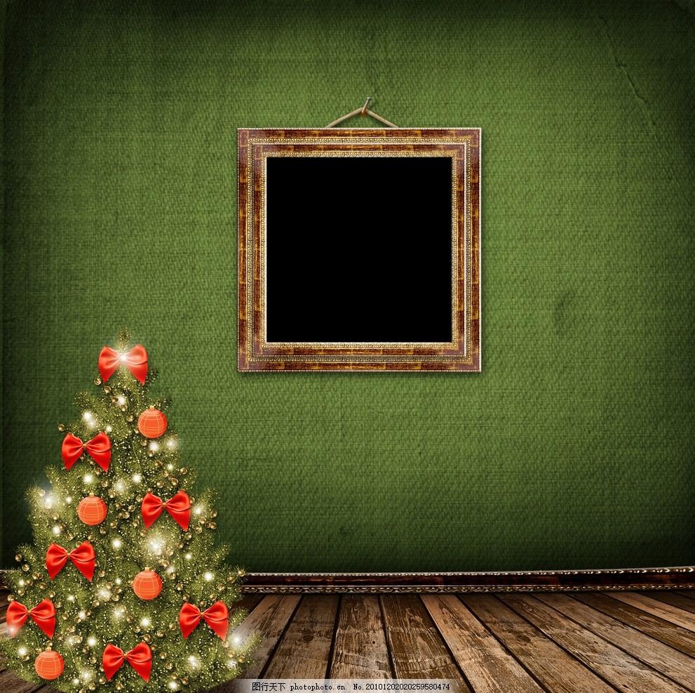 墙面背景底纹 古典风格背景 古典花纹背景 欧式相框 相框 边框 圣诞树