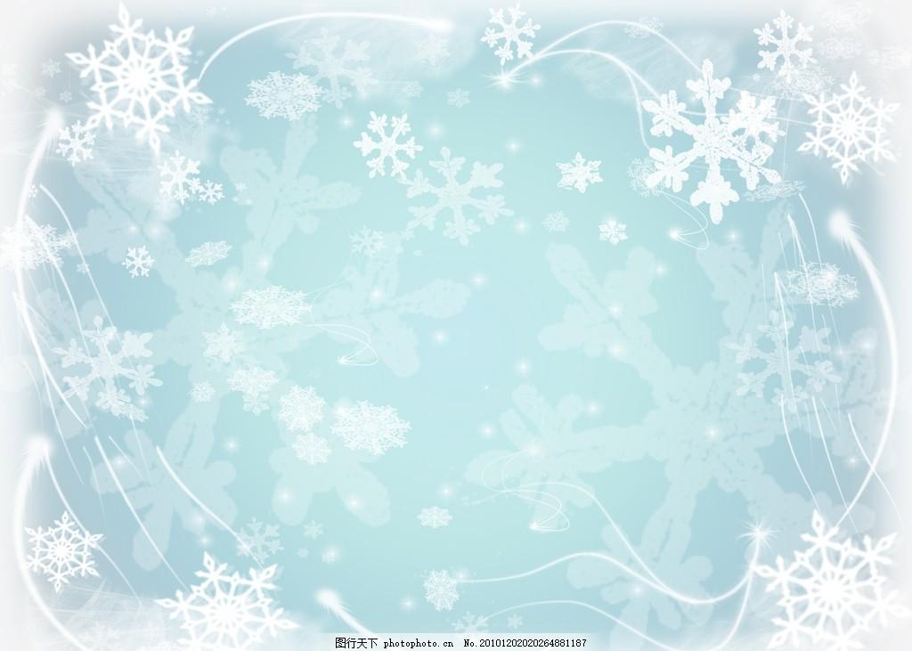 圣诞元素 节日素材 喜庆背景 节日庆祝 文化艺术 背景底纹 底纹边框
