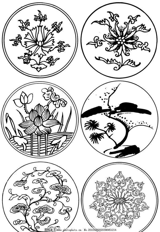 中国传统花纹图案植物图片