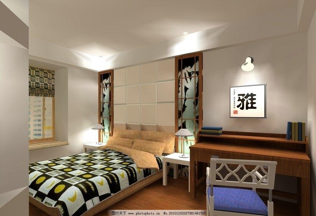 室内设计图片,卧室-图行天下图库