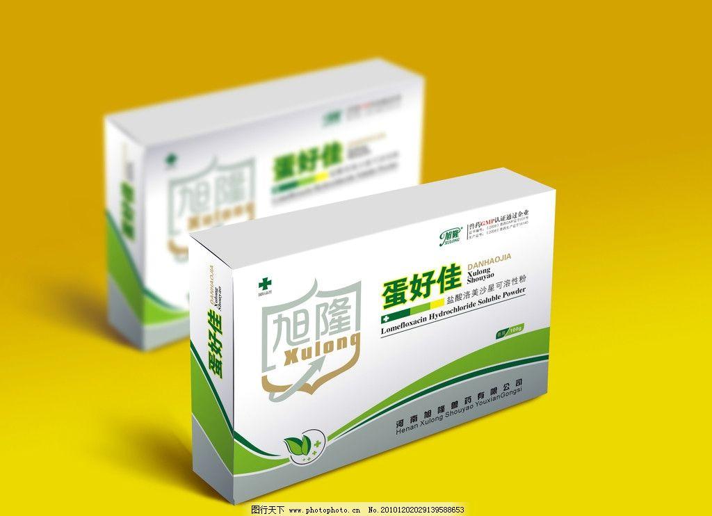 药品包装 兽药 盒子 绿色 包装设计 广告设计 矢量