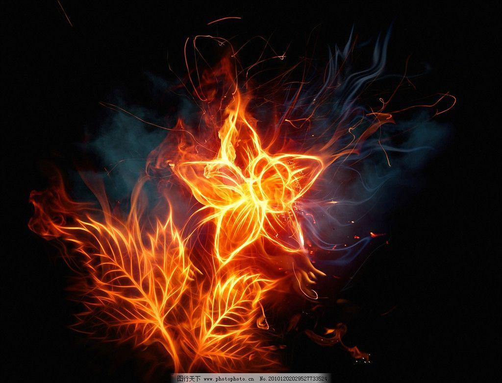 火焰 燃烧 火光 烟雾 烈焰效果 跳跃 烈火 大火 创意设计 燃烧的火焰