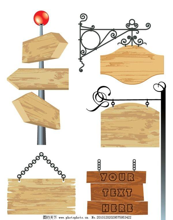 木头柱子木纹贴图