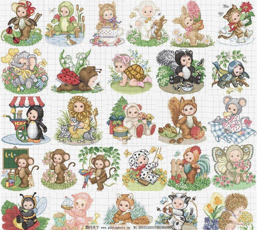 十字绣可爱动物装宝宝图片