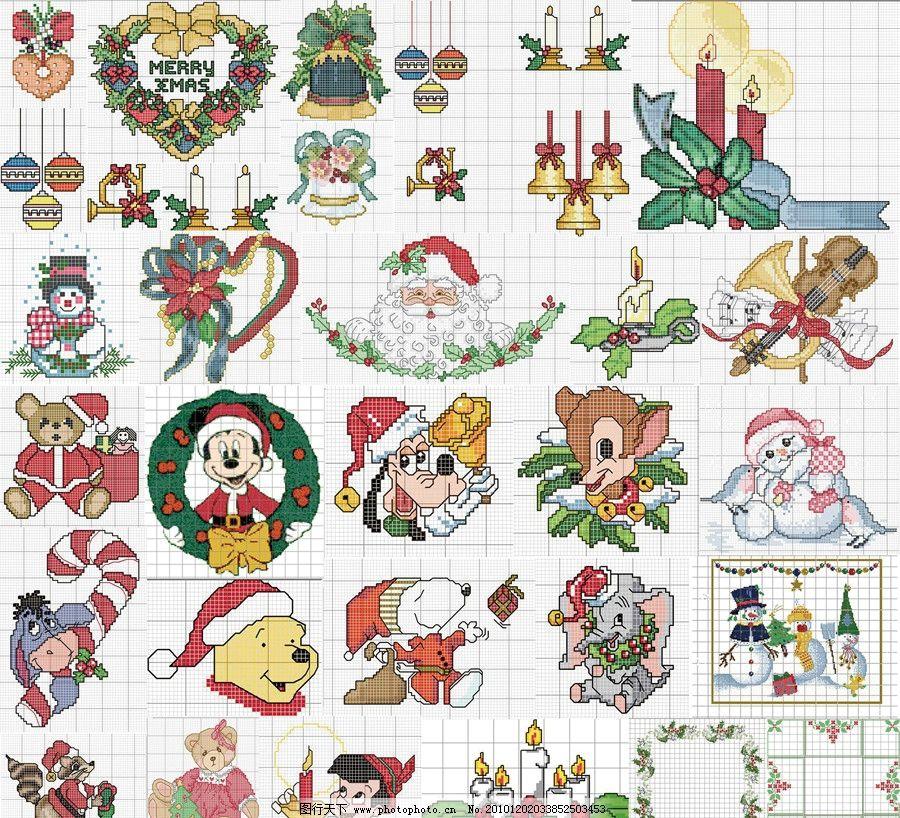 十字绣圣诞节 十字绣 圣诞节 米奇 米老鼠 史努比 班比 圣诞老人 雪人