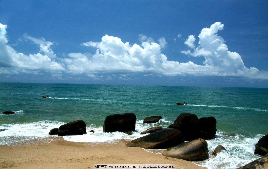 大海 蓝天 白云 海边 海浪 水 石头 国内旅游 旅游摄影 摄影 72dpi