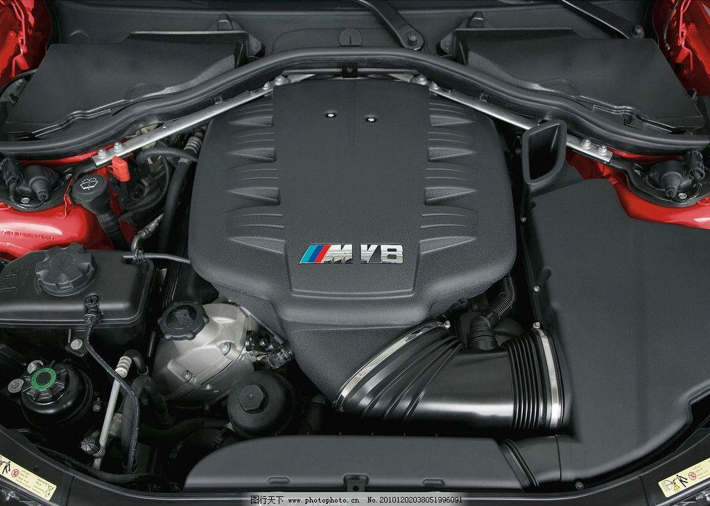 高清发动机 汽车 摄影
