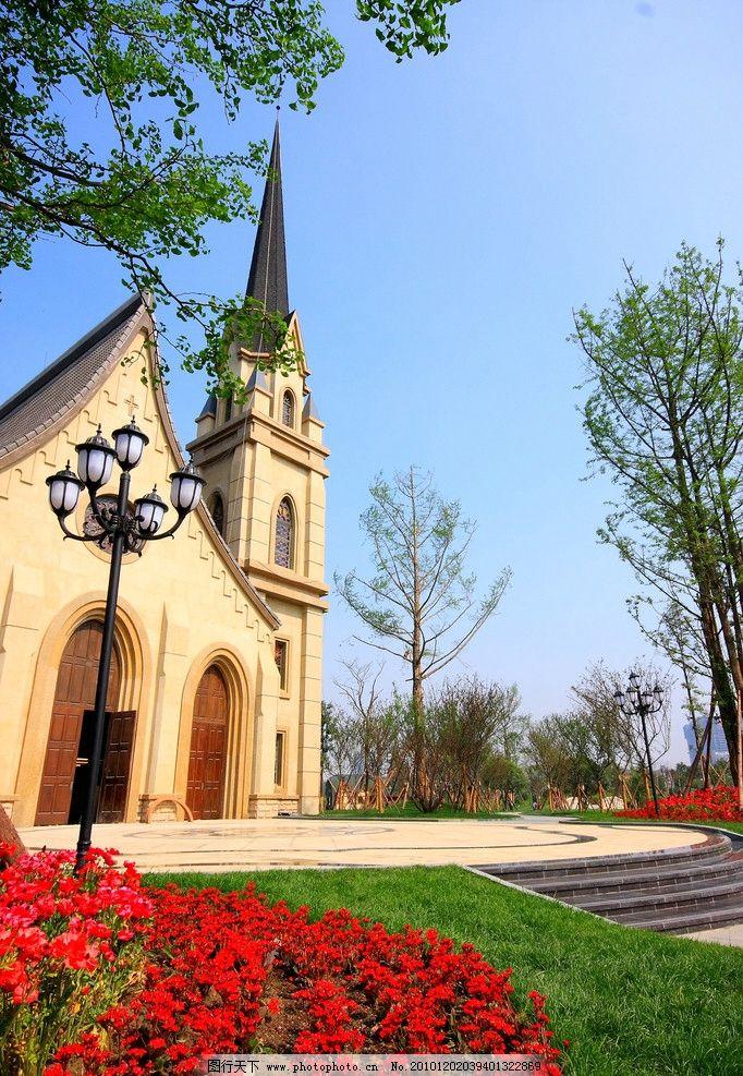 成都南湖梦幻岛教堂图片