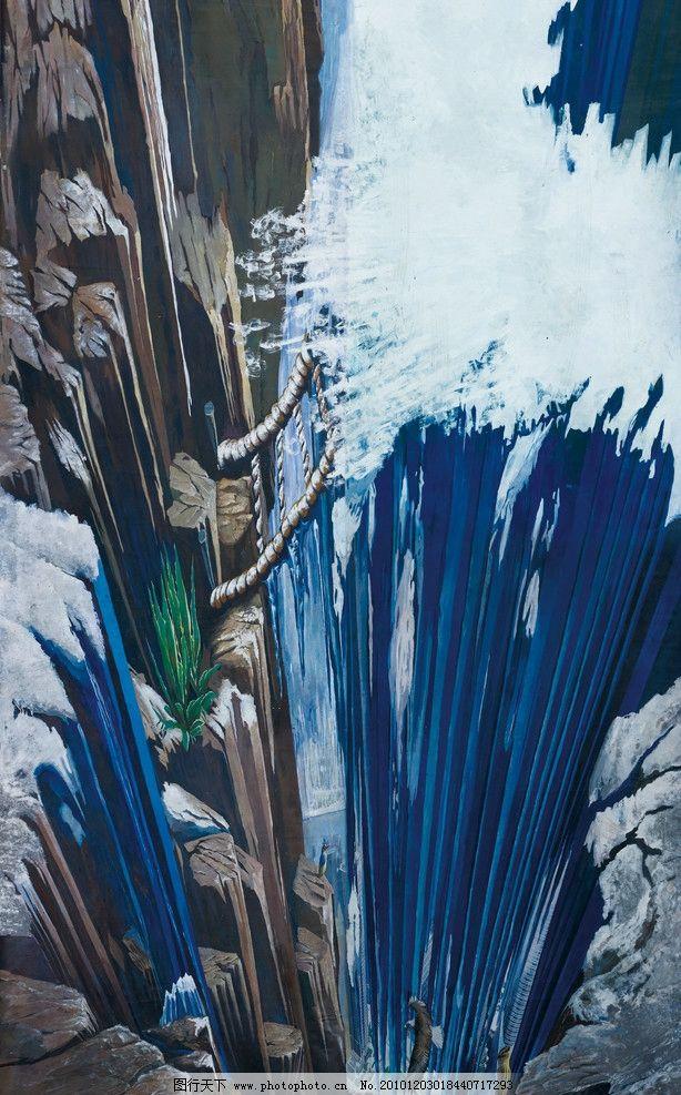 风景画 悬崖 瀑布 流水 动物 高山 动漫动画