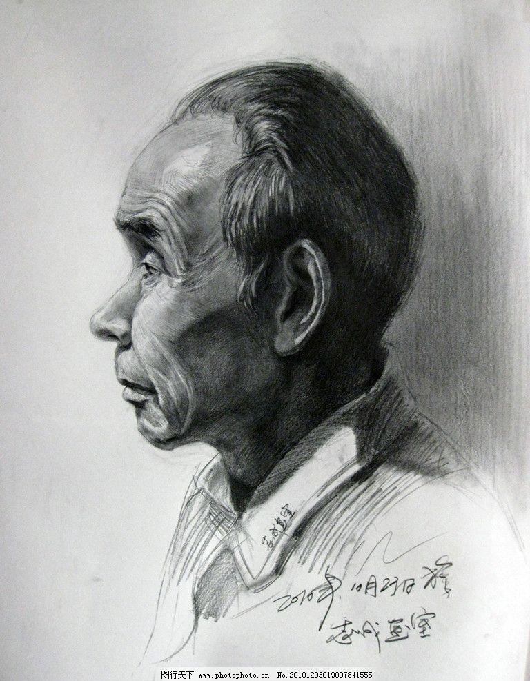 老人头像 素描      老年 写生 美术 教育 高考 艺术 设计 绘画 联考