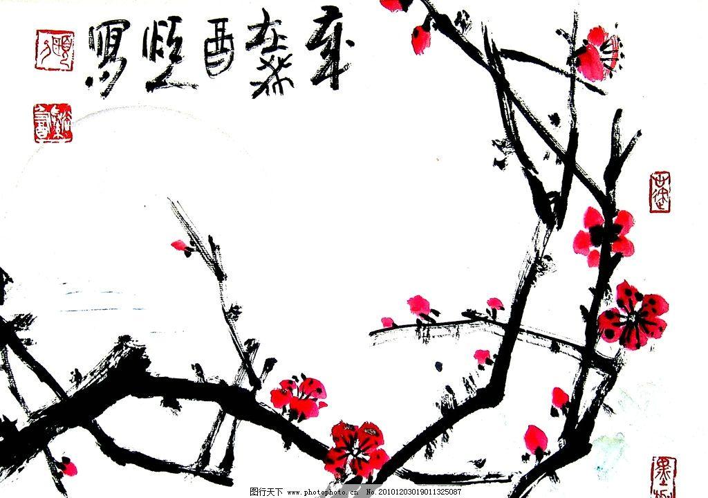 梅花 吴颐人 花鸟 中国画 水墨画 冬梅 冬季 寒冬 字画 绘画书法 文化