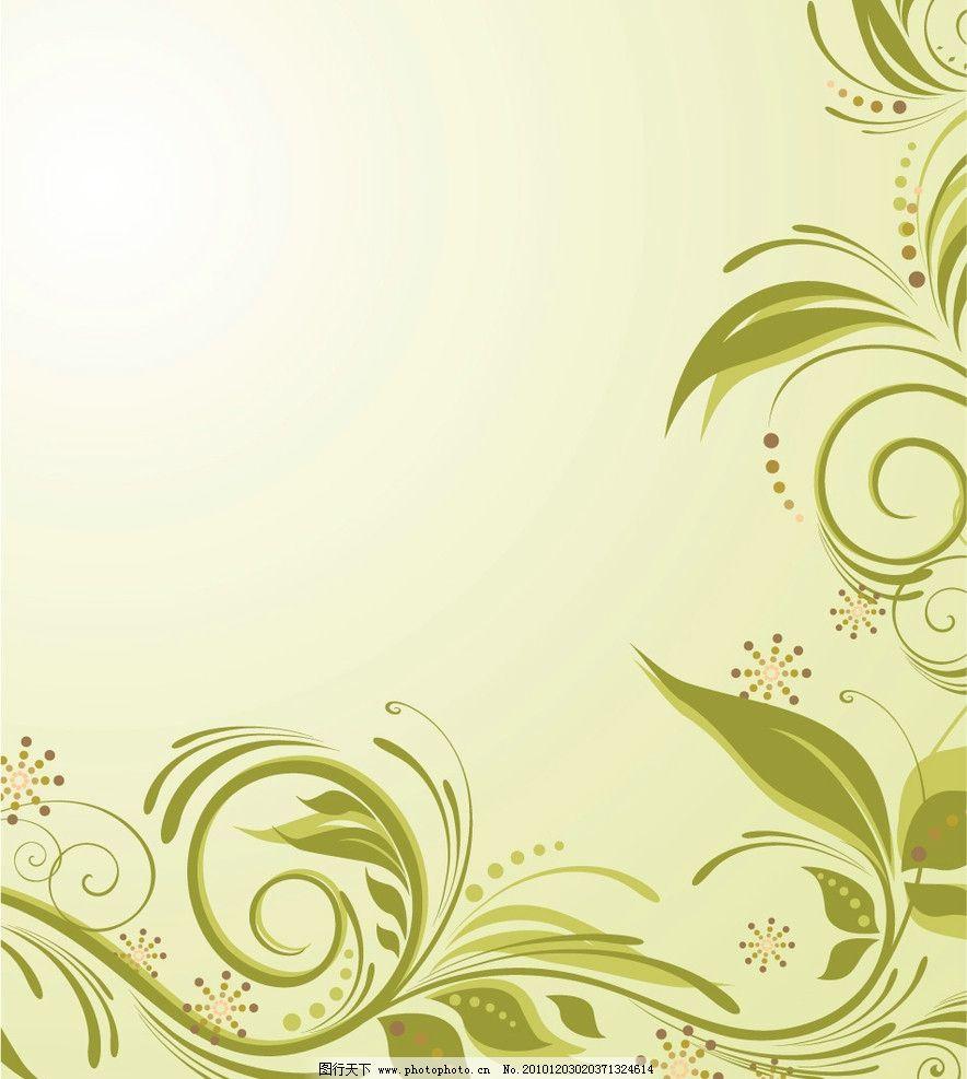 花纹花边 欧式 边框 古典 复古 华丽 矢量素材 藤蔓 藤类 花藤