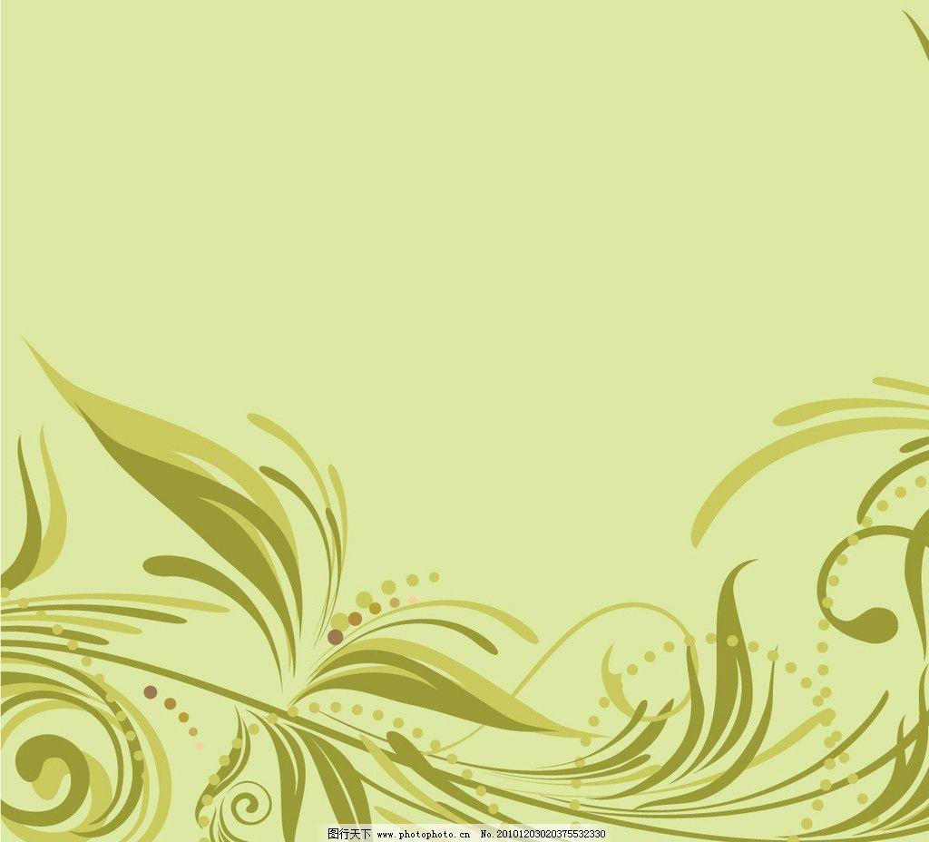花纹花边 欧式 花纹 花边 边框 古典 复古 华丽 矢量素材 藤蔓 藤类