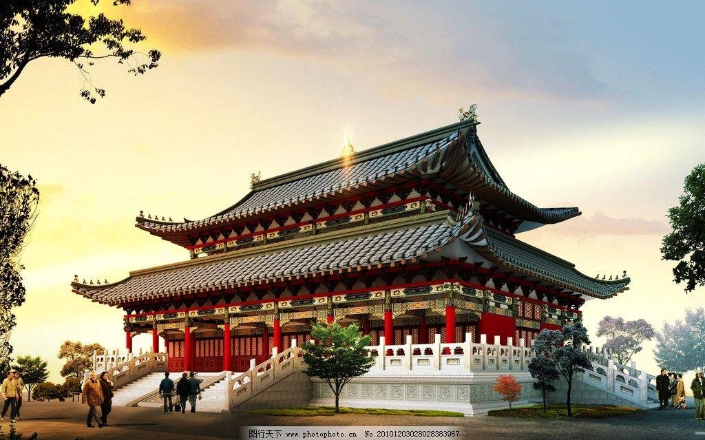 建筑外观 美术设计 建筑艺术 建筑效果图 中国建筑 仿古房屋 大殿