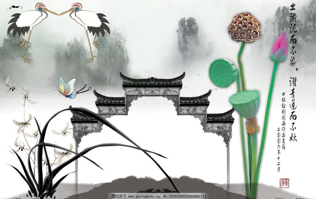 中国风模板下载 中国风 中国画 水墨素材 水墨兰花 动物 情趣 蝴蝶 鹤