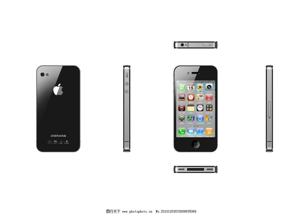 苹果4动态壁纸