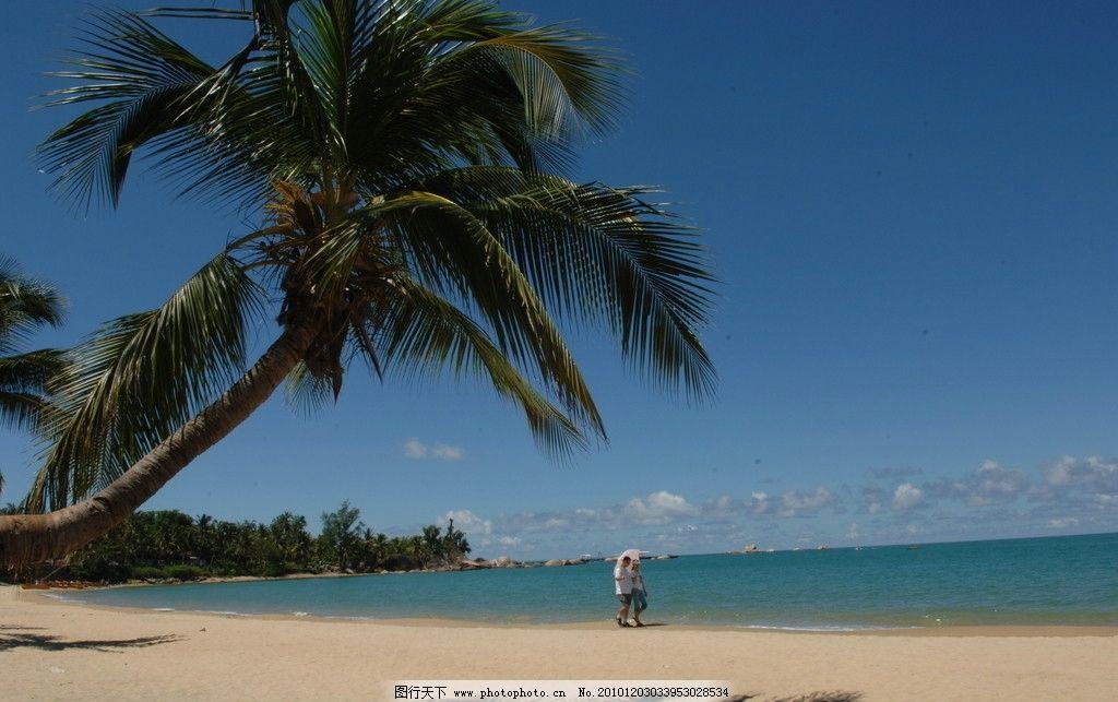 风景 大海 白云 蓝天 海边 夕阳 海浪 沙滩 椰子树 椰子 国内旅游