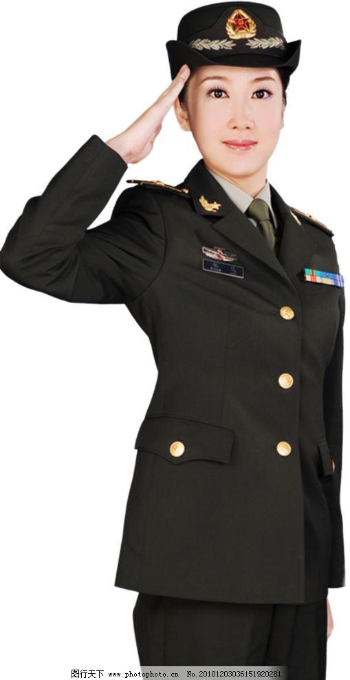 女性解放军 女兵 解放军 军装 职业人物 人物图库 摄影 78dpi png