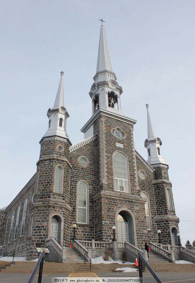 教堂 平面设计 建筑 国外建筑 欧式建筑 宗教 古代建筑     建筑摄影