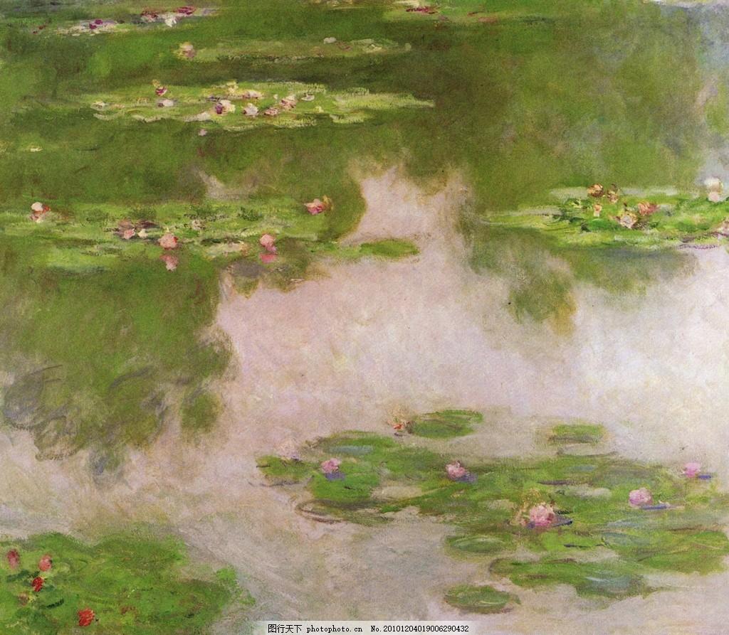 油画 英国 英国油画 油画作品 风景油画 油画风景 风景 欧洲油画 大师