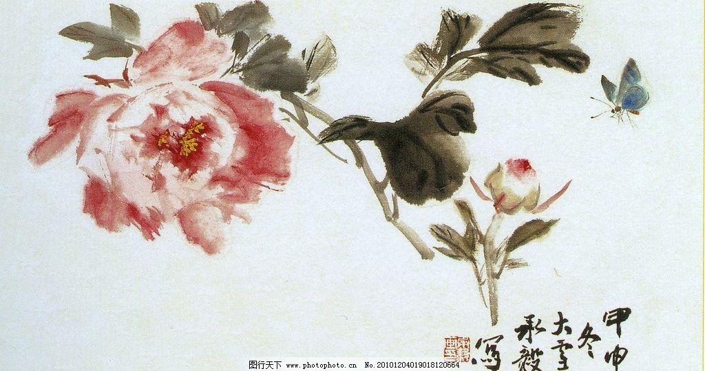 国画 水墨画 水彩 牡丹 手绘 绘画书法 文化艺术 设计 72dpi jpg