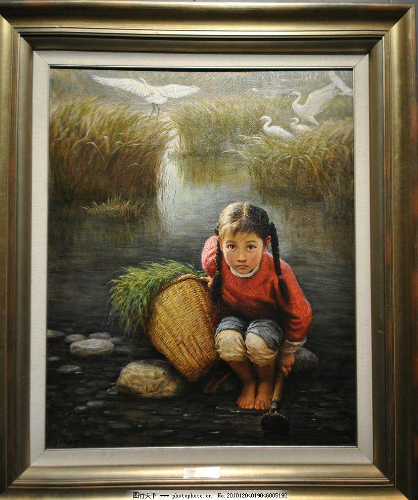 油画 人物油画 小女孩 背篓 油画艺术 素描 绘画 铅笔画 手绘 写实