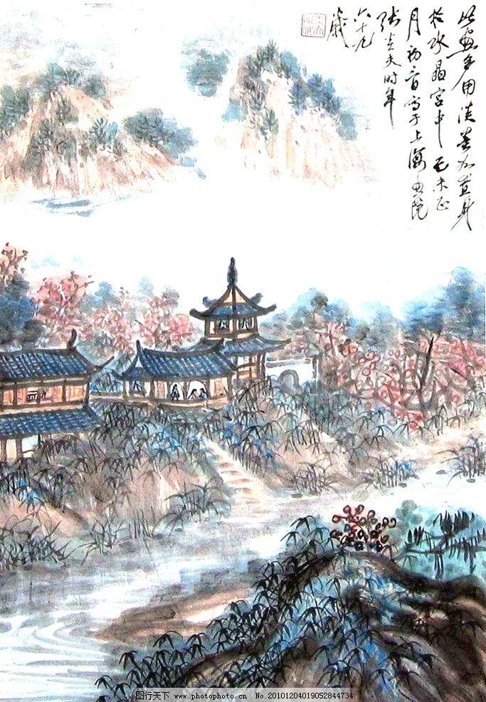 中国有那些山水风景区