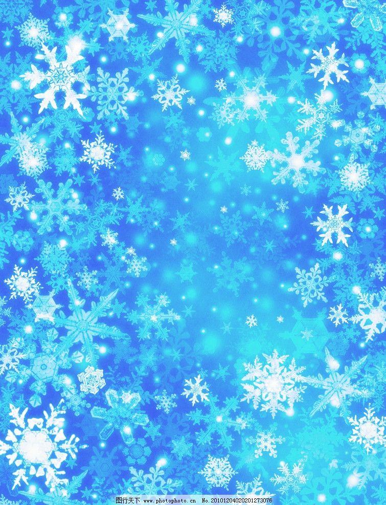 梦幻背景 雪花 雪花背景 窗花 天蓝 天蓝色背景 蓝色背景 圣诞节 可爱