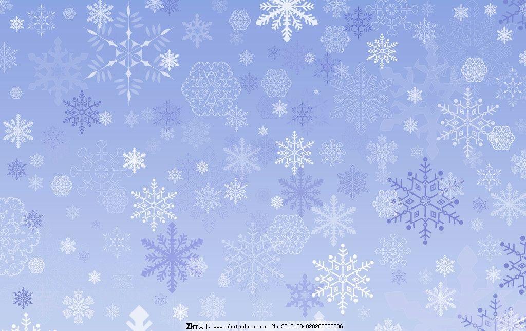 梦幻雪花背景 梦幻背景 窗花 天蓝 天蓝色背景 圣诞节 可爱背景