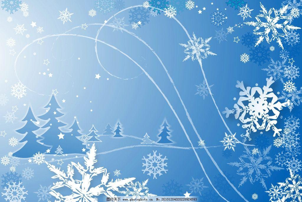 天蓝色欧式花纹边框矢量图