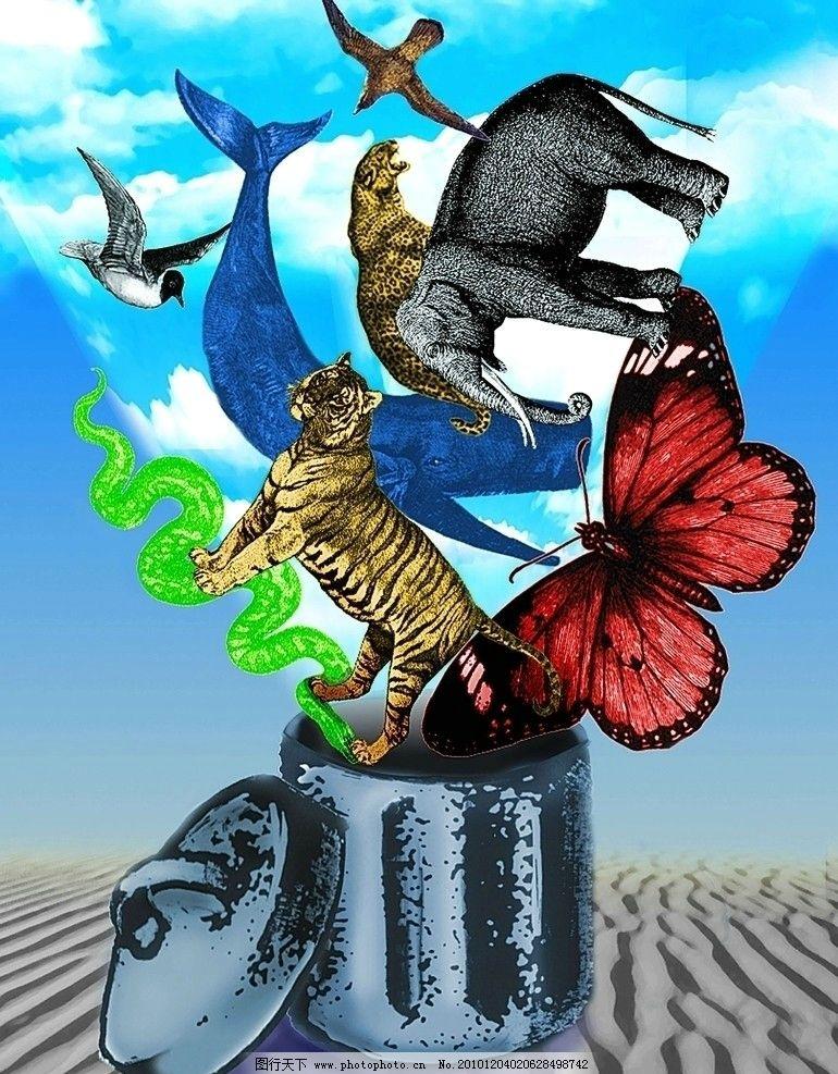 地球污染 地球 污染 垃圾桶