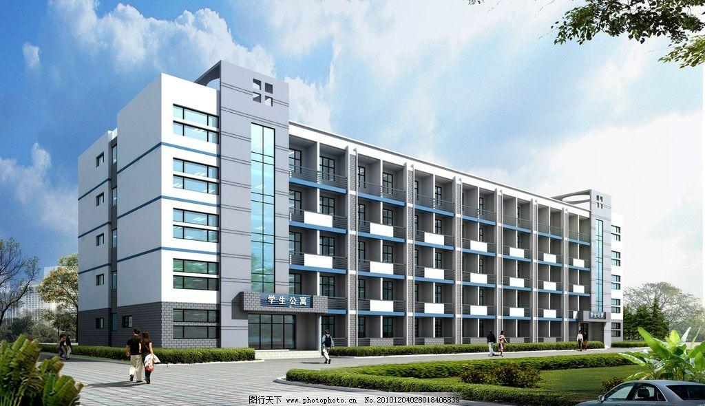 建筑外观 美术设计 建筑艺术 建筑效果图 校园 大楼 楼房 学生公寓
