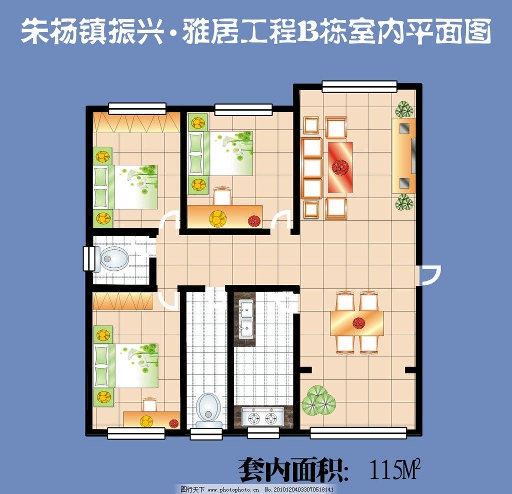 建筑工程室内平面图 户型 朱杨 振兴 雅居 工程 室内平面图      寝室