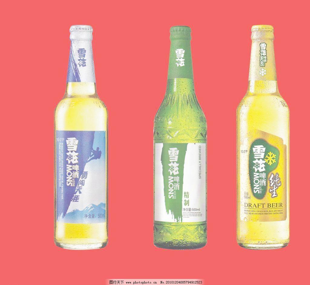雪花啤酒图片免费下载