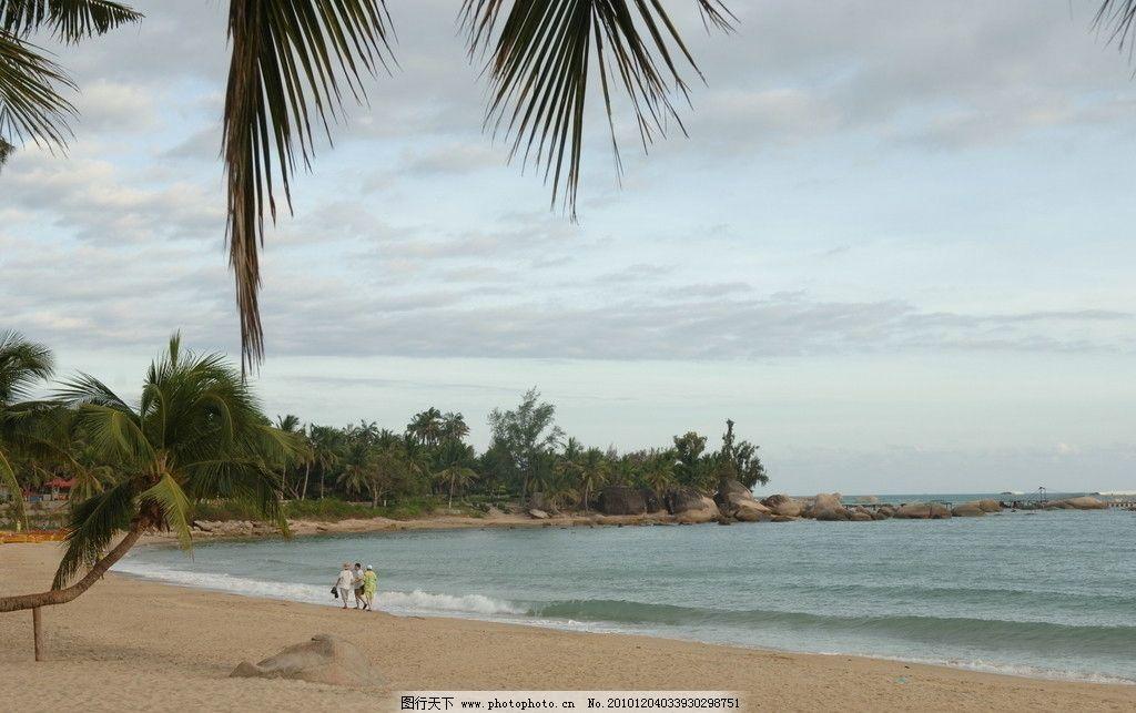 风景 大海 白云 蓝天 海边 海浪 沙滩 椰子树 国内旅游 旅游摄影 摄影
