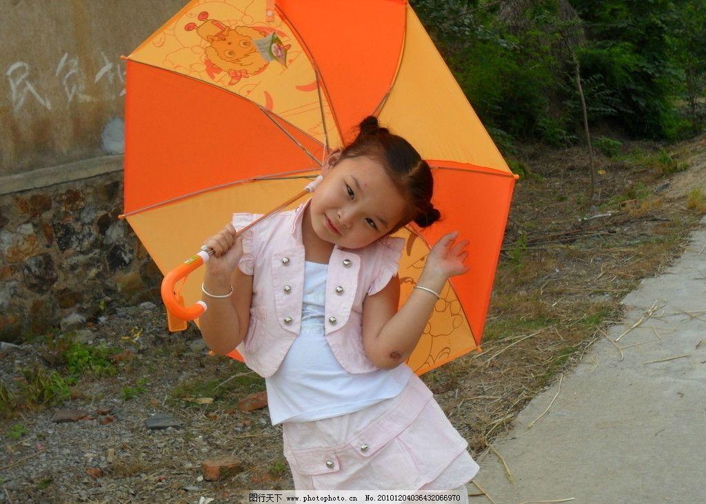 小姑娘 可爱小女孩 打阳伞的女孩 穿粉色公主裙的小女孩 小黄伞 儿童