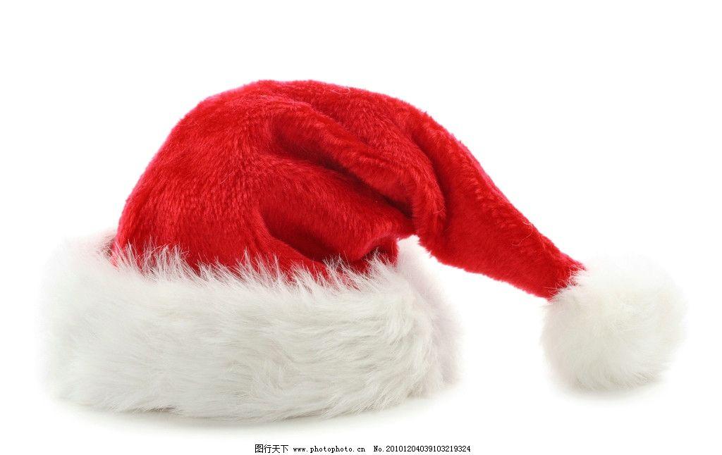 圣诞帽高清图片