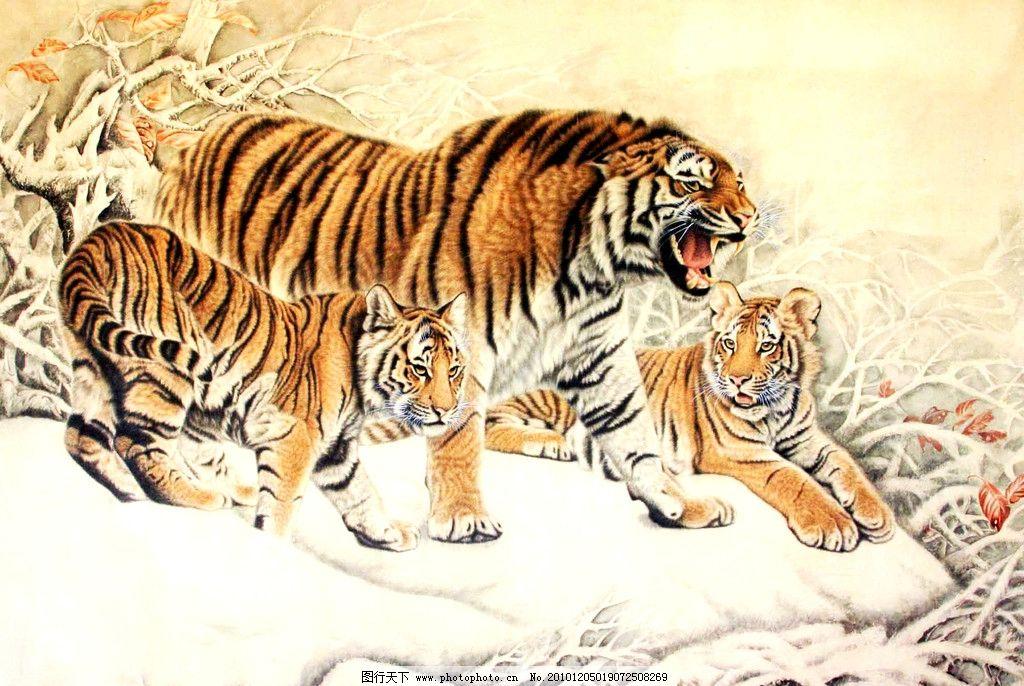 虎虎生威 绘画 中国画 工笔重彩画 动物 老虎 幼虎 猛兽 树林