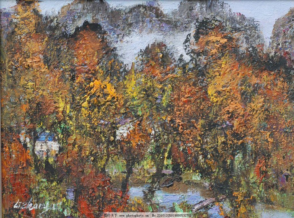 森林 黄的树木 抽象画 中国画 油画 自然风景 自然景观 摄影 300dpi