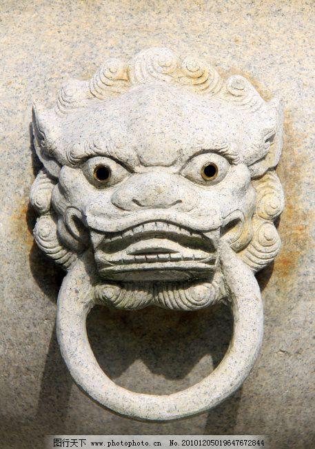 石雕石狮 石雕石狮免费下载 佛教文化 威武 文物 狮雕 一头狮雕